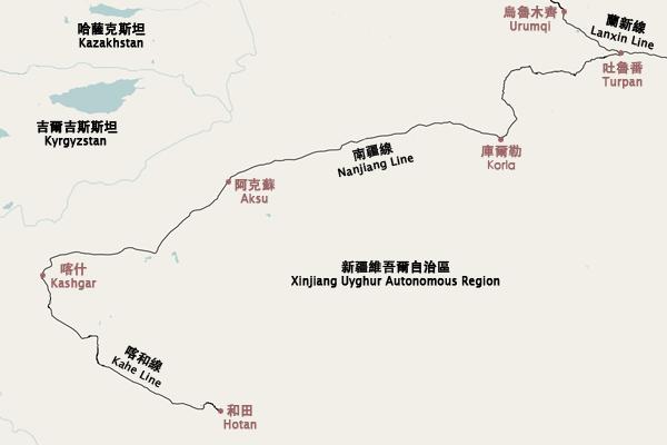 train south xinjiang