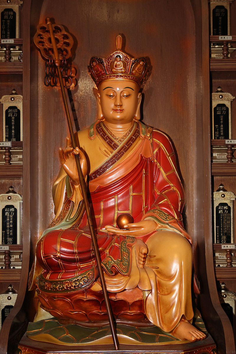 Ksitigarbha_Bodhisattva